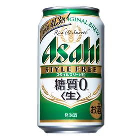 スタイルフリー 350ml 2,787円(税抜)