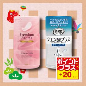 トイレの消臭力(プレミアムアロマ・クエン酸プラス) 20ポイントプレゼント