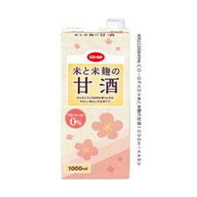 米と米麹の甘酒 358円(税抜)