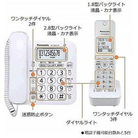 コードレス電話機 4,928円