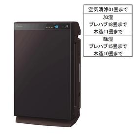 除加湿機能付き空気清浄機 118,000円(税抜)
