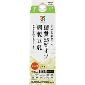 糖質65%オフ 調整豆乳 188円(税抜)