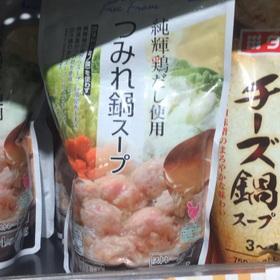 つみれ鍋スープ 280円(税抜)
