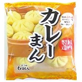 カレーまん 128円(税抜)