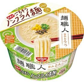 麺職人 各種 98円(税抜)