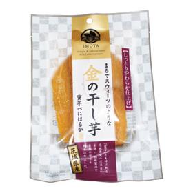 紅はるか 金の干し芋 398円(税抜)