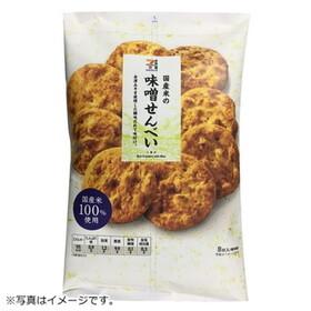 味噌せんべい 198円(税抜)