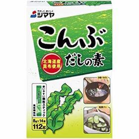 こんぶだしの素 168円(税抜)