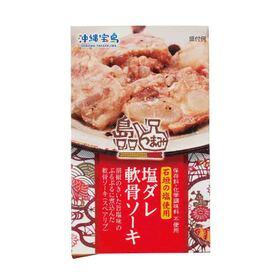 島つまみ●塩ダレ軟骨ソーキ 400円(税抜)