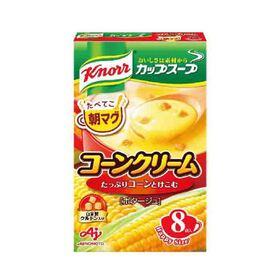 クノールカップスープ●コーンクリーム 268円(税抜)