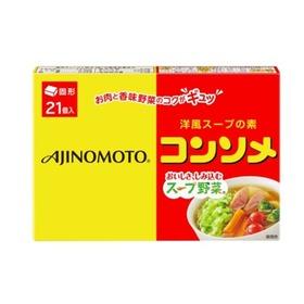 コンソメキューブ 178円(税抜)