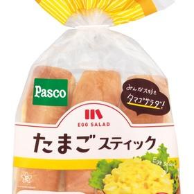 たまごスティック 98円(税抜)