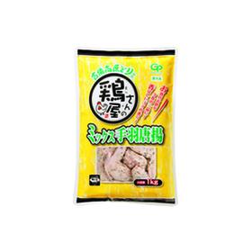 鶏屋さんのミックス手羽唐揚 398円(税抜)