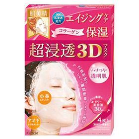 肌美精 超浸透3Dマスク 548円(税抜)