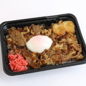 牛すき焼き温玉丼 ※写真はイメージです。 299円(税抜)