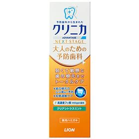 クリニカ アドバンテージ NEXTSTAGE 498円(税抜)