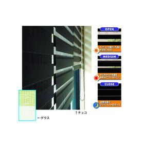TOSO 調光ロールスクリーン センシア グラス 8,030円