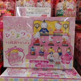 ハローキティひなまつり三段飾りセット菓子詰め合わせ 798円(税抜)