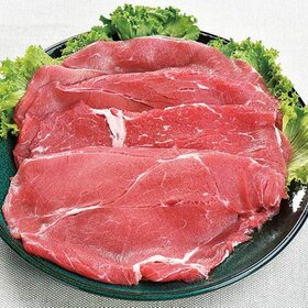 牛肉肩ロース切落しすき焼き用 457円(税抜)
