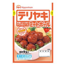 テリヤキミートボール 46円(税抜)