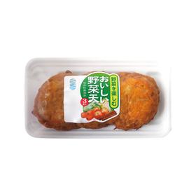 おいしい野菜天 98円(税抜)