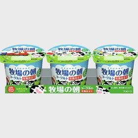 牧場の朝ヨーグルト(各種) 78円(税抜)