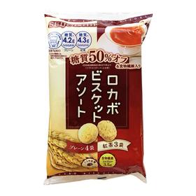糖質50%オフ ロカボビスケットアソート 690円(税抜)