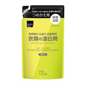 MK衣類の漂白剤 80円(税抜)