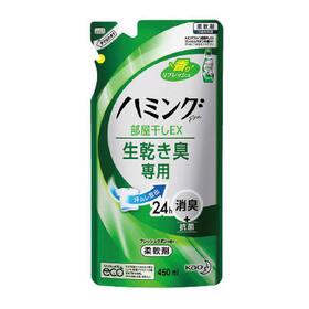 ハミングファイン 部屋干しEX(フレッシュサボン) 198円(税抜)
