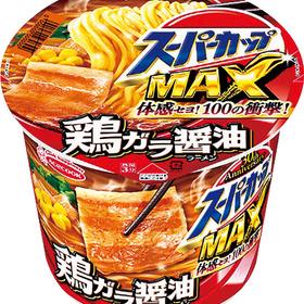 スーパーカップ 各種 108円(税抜)