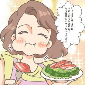 サラダマリアージュ 159円(税抜)
