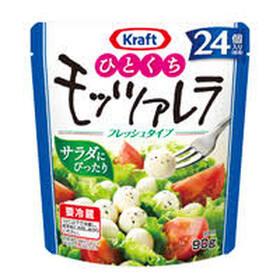 ひとくちモッツアレラ 278円(税抜)