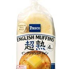 超熟イングリッシュマフィン 98円(税抜)