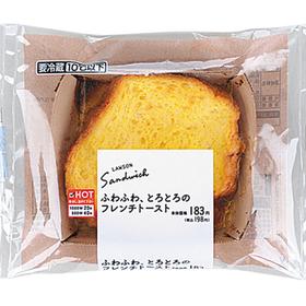 ふわふわ、とろとろのフレンチトースト 198円