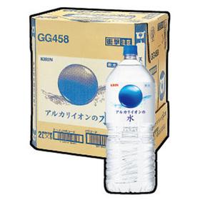 アルカリイオンの水(ケース) 388円(税抜)