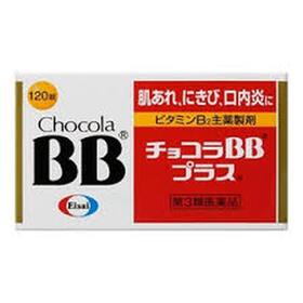 チョコラBBプラス(120錠) 1,580円(税抜)