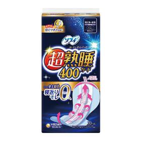 超熟睡ガード400 288円(税抜)