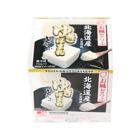 北海道産大豆ゆきほまれとうふ 88円(税抜)