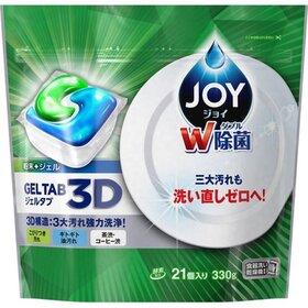ジョイ ダブル除菌 ジェルタブ3D 258円(税抜)