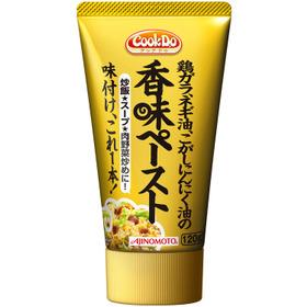 CookDo香味ペースト塩味 279円(税抜)