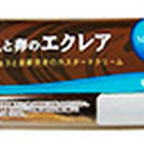 牛乳と卵のエクレア 69円(税抜)