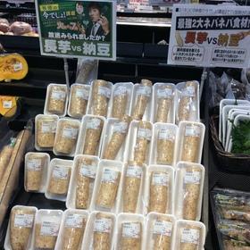 長芋 58円(税抜)