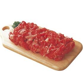 牛肉こま切れ 258円(税抜)