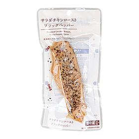 サラダチキンロースト ブラックペッパー 198円