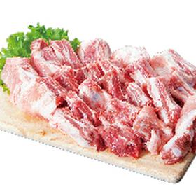 豚スペアリブ(肩バラ) 90円(税抜)