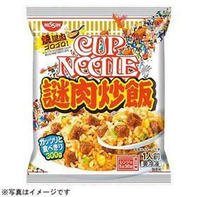 カップヌードル 謎肉炒飯 258円(税抜)