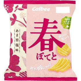 春ぽてと あま旨塩味 118円(税抜)