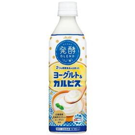 発酵BLEND ヨーグルト&カルピス 88円(税抜)