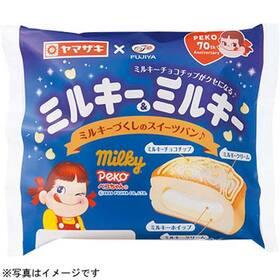 ミルキー&ミルキー 118円(税抜)