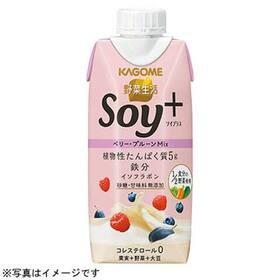 野菜生活 SOY+ベリー・プルーン 148円(税抜)